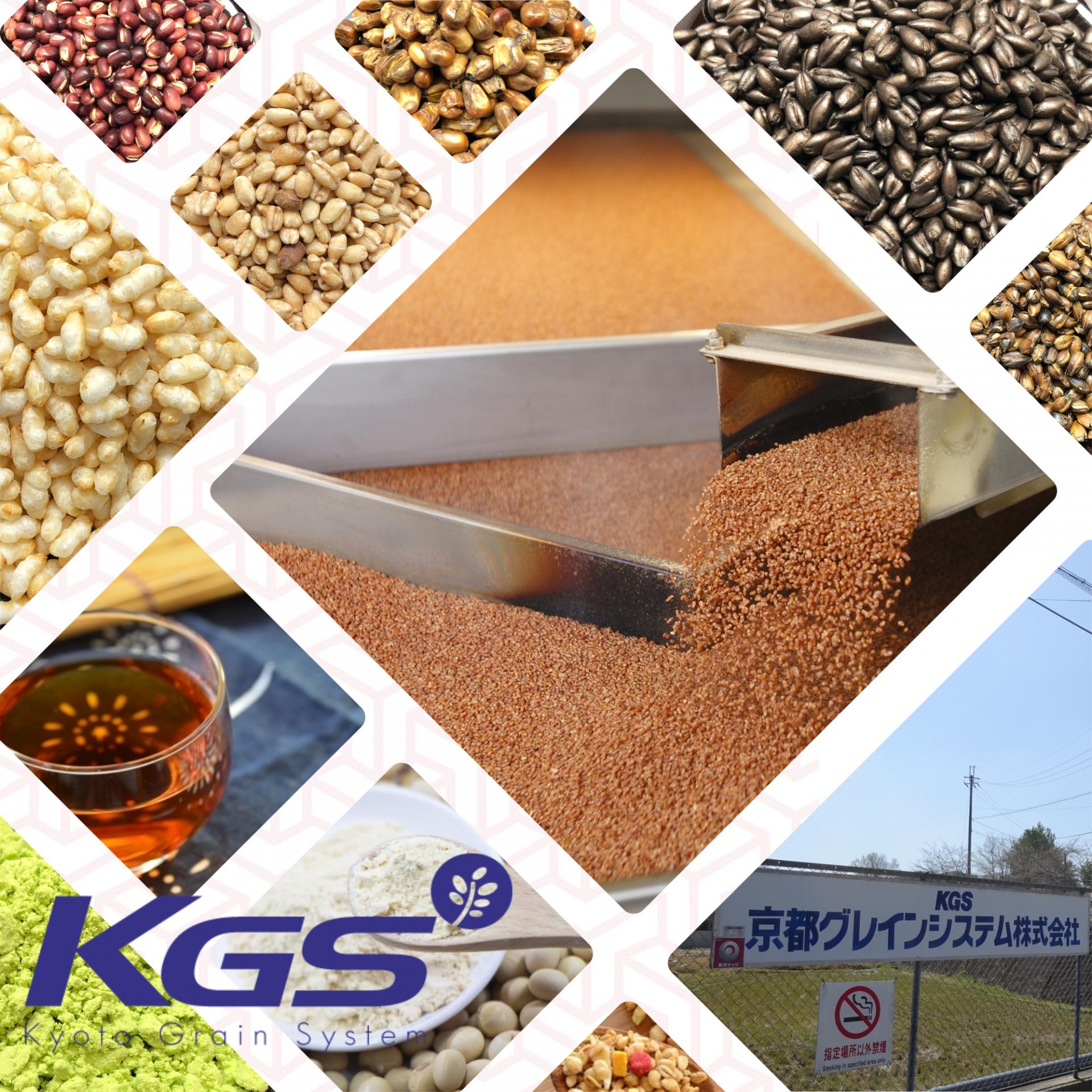 KGS加工ラインのご紹介のアイキャッチ画像
