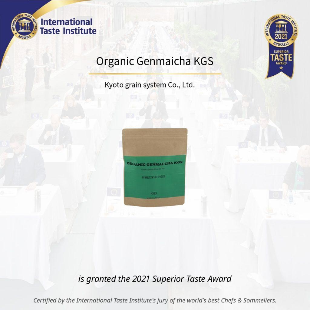 Organic Genmaicha KGS
